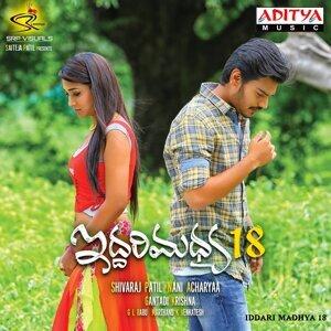 Iddari Madhya 18 - Original Motion Picture Soundtrack