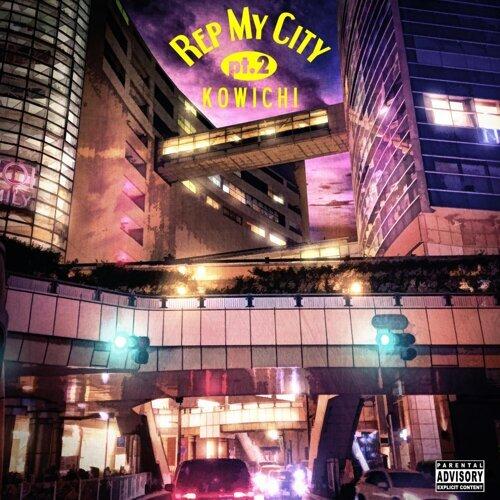 REP MY CITY pt.2