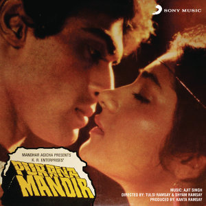 Purana Mandir (Original Motion Picture Soundtrack)