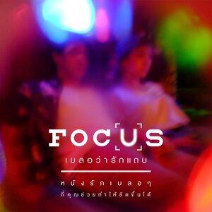 "Untitled 001 - OST. ""Focus เบลอว่ารักแถบ"""