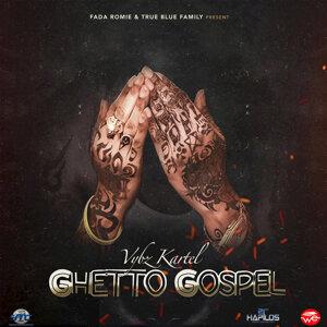 Ghetto Gospel - Single