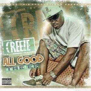 All Good - EP