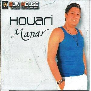 Best of Houari Manar - 29 Hits