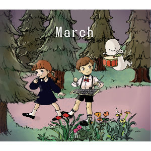 March (March)