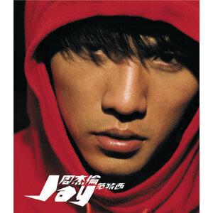 Jay's Fantasy (范特西)