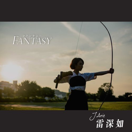 Fantasy Pre-release