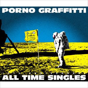 Porno Graffitti 15th Anniversary All Time Singles