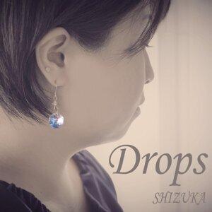 Drops (Drops)