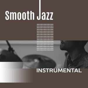 Smooth Jazz Instrumental – Easy Listening Jazz, Relaxed Jazz Lounge