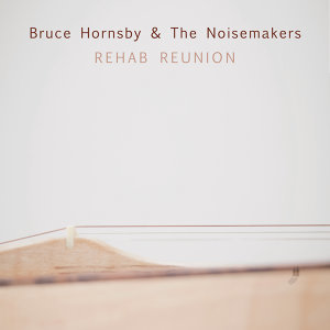 Rehab Reunion