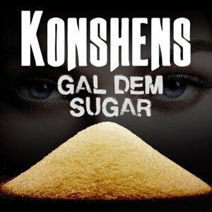 Gal Dem Sugar