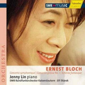 Ernest Bloch Concerto symphoni (布洛赫-交響協奏曲,第一號大協奏曲與幻想詼諧曲)