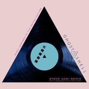 "Utai IV: Reawakening (From ""Ghost in the Shell"") - Steve Aoki Remix"