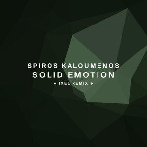 Solid Emotion