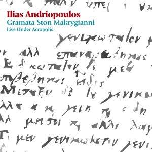 Gramata Ston Makrygianni: Live Under Acropolis
