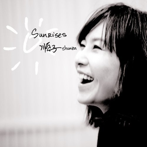 Sunrises(中文)
