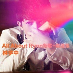 AII About Rynn 新歌+自選集