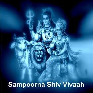 Sampoorna Shiv Vivaah