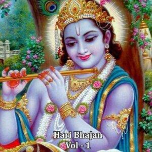 Hari Bhajan, Vol. 1