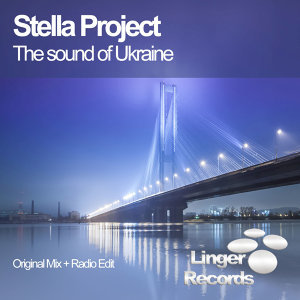 The Sound of Ukraine
