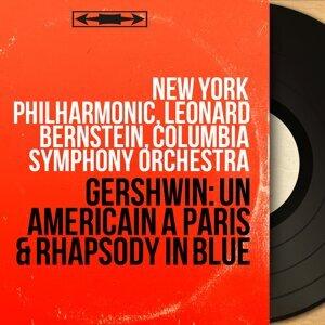 Gershwin: Un américain à Paris & Rhapsody in Blue - Remastered, Stereo Version