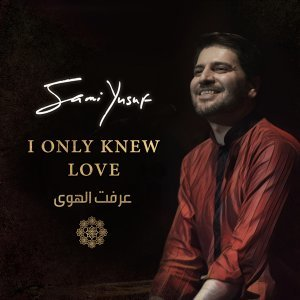 I Only Knew Love - Live at the Dubai Opera