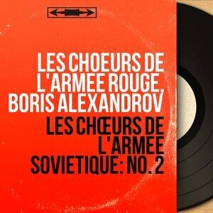 Les chœurs de l'armée soviétique: No. 2 - Mono version