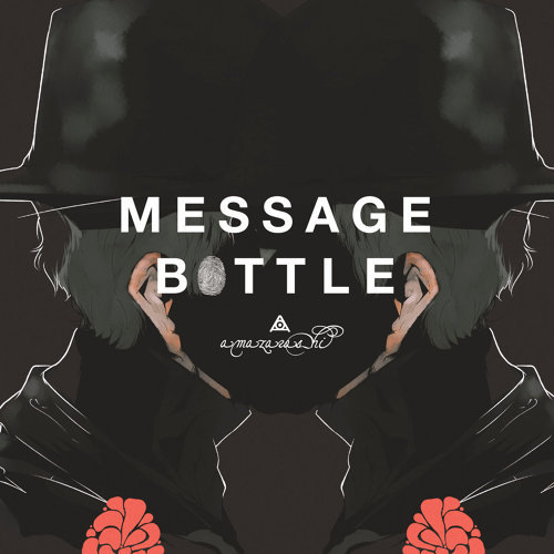 瓶中信 (Message Bottle)