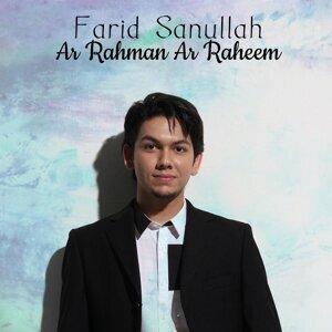 Ar Rahman Ar Raheem