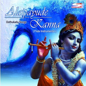 Alaipayude Kanna - Instrumental