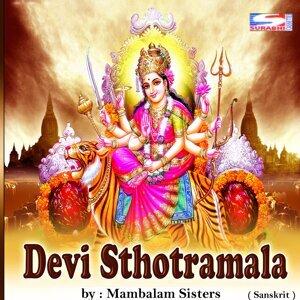 Devi Sthotramala
