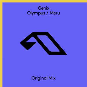 Olympus/Meru