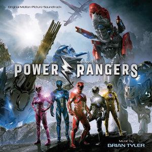 Power Rangers (金剛戰士電影原聲帶) - Original Motion Picture Soundtrack