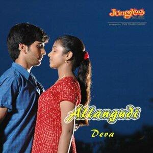 Allangudi (Original Motion Picture Soundtrack)