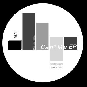 Can't Me EP