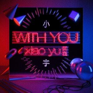 同在 (With You) Pre-release