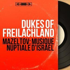 Mazeltov: Musique nuptiale d'Israël - Mono Version