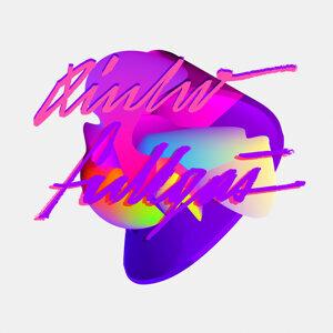 Fullgás - EP