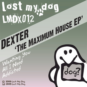 The Maximum House EP