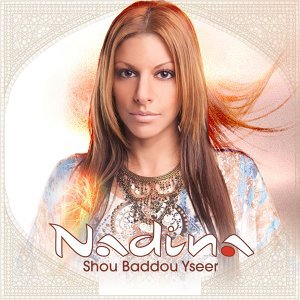 Shou Baddou Yseer