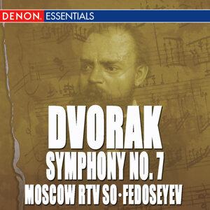 Dvorak: Symphony No. 7 - Serenade for Stings