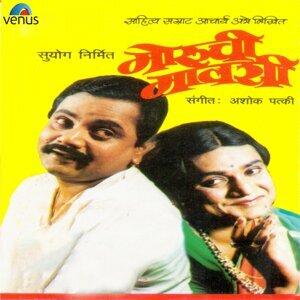 Moruchi Mavashi - Original Motion Picture Soundtrack