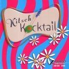 KITSCH KOCKTAIL (老調雞尾酒)