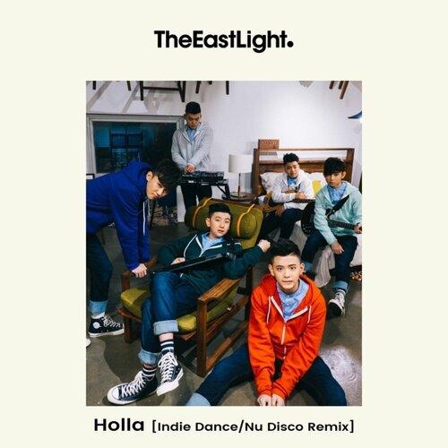 Holla - Indie Dance/Nu Disco Remix