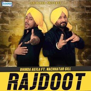 Rajdoot - Single