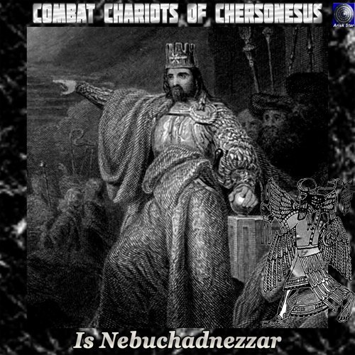 Is Nebuchadnezzar