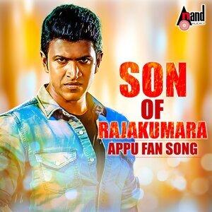 Son of Rajakumara - Appu Fan Song - Ivane Rajakumara