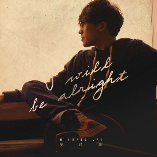 I Will Be Alright