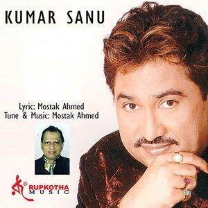 Kumar Sanu, Vol. 1