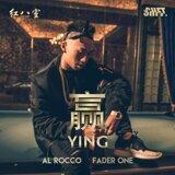 贏YING (Prod. By Fader One)